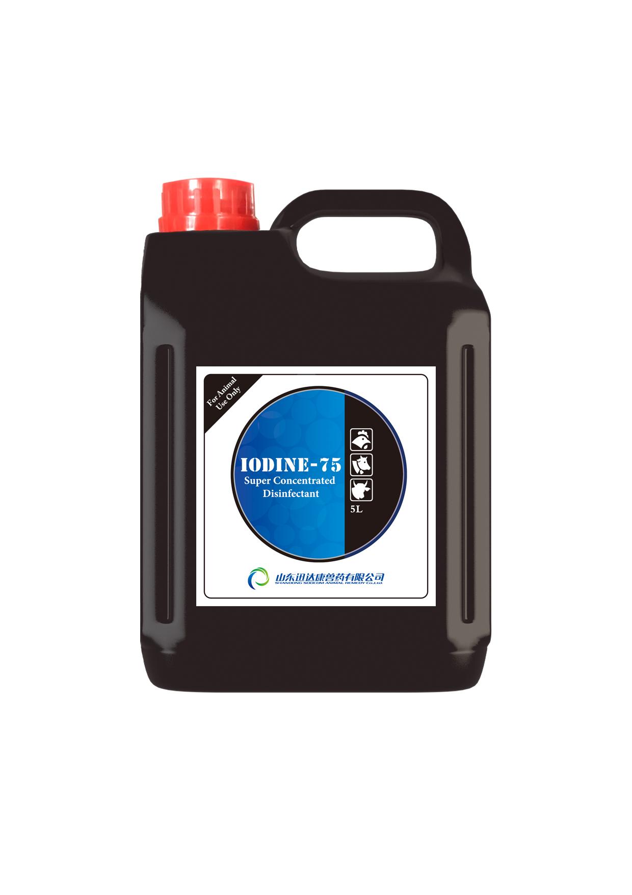 Iodine-75